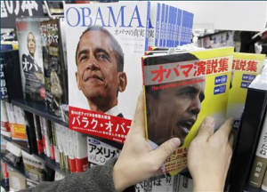 obama-text-book-in-japan
